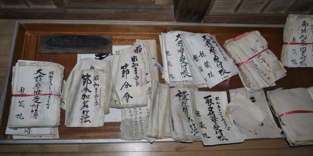 公開シンポジウム「大災害における<br />文化遺産の救出と記憶・記録の継承-地域コミュニティの再生のために-」